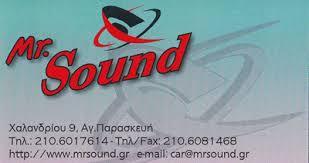 Mr Sound - ΣΥΝΑΓΕΡΜΟΙ ΑΥΤΟΚΙΝΗΤΩΝ ΑΓΙΑ ΠΑΡΑΣΚΕΥΗ - ΗΧΟΣΥΣΤΗΜΑΤΑ ΑΥΤΟΚΙΝΗΤΩΝ ΑΓΙΑ ΠΑΡΑΣΚΕΥΗ