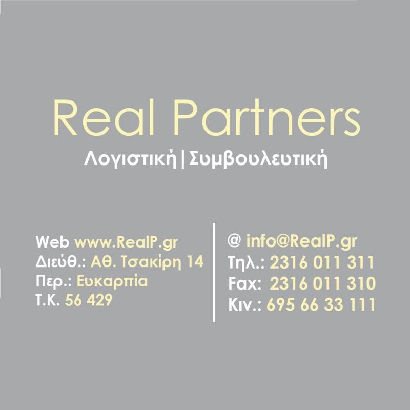 Real Partners