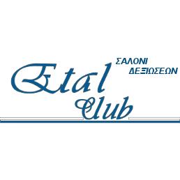 ETAL CLUB - ΑΙΘΟΥΣΑ ΕΚΔΗΛΩΣΕΩΝ ΕΛΛΗΝΙΚΟ - ΟΡΓΑΝΩΣΗ ΕΚΔΗΛΩΣΕΩΝ ΕΛΛΗΝΙΚΟ