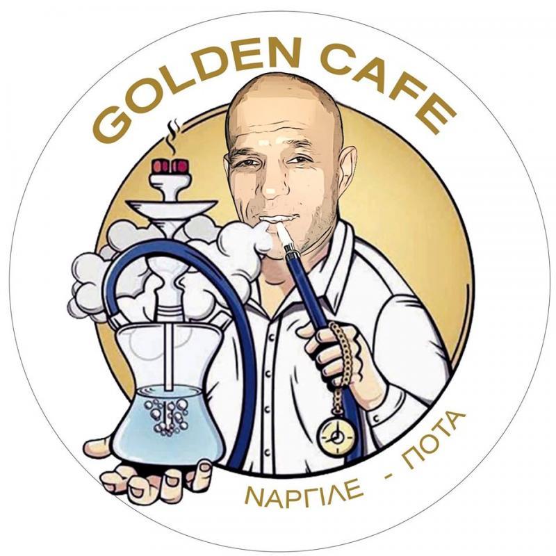 ΝΑΡΓΙΛΕΔΑΔΙΚΟ ΠΑΤΗΣΙΑ ΑΘΗΝΑ - ΚΑΦΕΤΕΡΙΑ ΠΑΤΗΣΙΑ ΑΘΗΝΑ - NARGILE CAFE ΑΘΗΝΑ - GOLDEN CAFE
