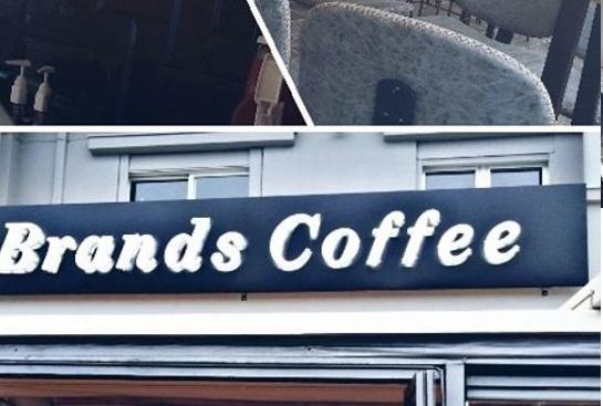 ΚΑΦΕΤΕΡΙΑ ΝΙΚΑΙΑ -  ΚΡΕΠΕΡΙ ΝΙΚΑΙΑ - CAFE CREPA ΝΙΚΑΙΑ - CAFE BRUNCH ΝΕΑΠΟΛΗ ΝΙΚΑΙΑ - BRANDS COFFEE