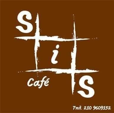 ΚΑΦΕΤΕΡΙΑ ΕΛΛΗΝΙΚΟ - CAFE SNACK ΕΛΛΗΝΙΚΟ - CAFE SIS - ΓΡΗΓΟΡΙΑΔΟΥ ΑΘΗΝΑ