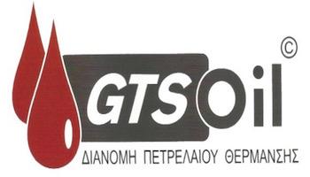 GTS OIL - ΕΤΑΙΡΕΙΑ ΔΙΑΝΟΜΗΣ ΠΕΤΡΕΛΑΙΟΥ ΘΕΡΜΑΝΣΗΣ ΠΕΙΡΑΙΑΣ